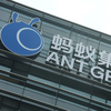 Chinese organizers tell Ant Group to fix business